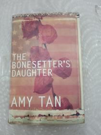 The Bonesetters Daughter《接骨师的女儿》