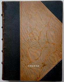 《黄金传奇》1910年私人定制摩洛哥皮装本彩色插图本朗费罗长诗集