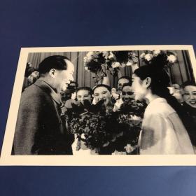 【老照片】毛泽东接见文艺工作者(卖家不懂照片,买家自鉴,售出不退)