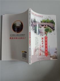 我是中国人民的儿子   邓小平故居
