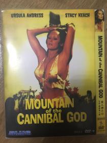 实拍 意大利 赛尔乔·马蒂诺 Sergio Martino 食人神之山 La Montagna del dio cannibale (1978) 乌苏拉·安德丝 Ursula Andress