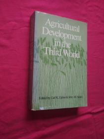 Agricultural Development in the Third World