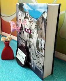 太原市志 【第6册  本卷包括:教育 科技 社会科学 文化 新闻出版 广播电视 文物 卫生 体育】自然旧,书角轻微磕碰,护封书口处(大概5厘米长)轻微磨损,整体品好