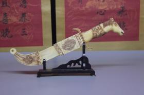 旧藏  老牛骨雕马头刀摆件,尺寸32*2.0*8.5厘米,细节图如下