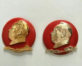 毛主席像章。2枚配一套,3CM。反面1、毛泽东思想胜利万岁,北舰(航),2、毛主席万岁北舰(航)。正面1、松,2、延安图案