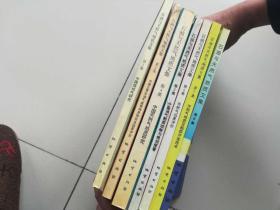石油与天然气地质文集【第1,3,4,5,6,7,8集】7本合售