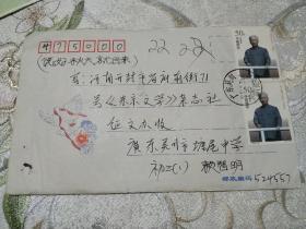 1998—25刘少奇同志诞生100周年邮票实寄封(和平鸽老信封)