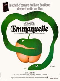 KL 法国 艾曼纽 Emmanuelle 1-7 5张