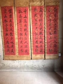 旧藏 珍品名人落款四条屏字画,字体精细,流畅,书房客书陈列,尺寸167*40厘米