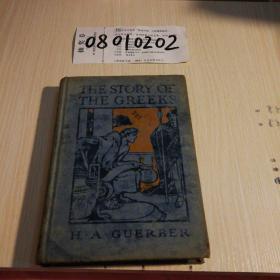 清朝  英文原版希腊神话与传说  THE STORY OF THE GREEKS(布面精装),1896年版多插图,品相保存算蛮久,