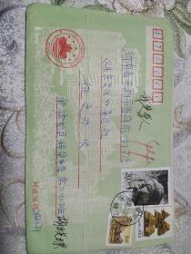 199 3-13邮票实际封(信封为中华人民共和国澳门特别行政区信封)