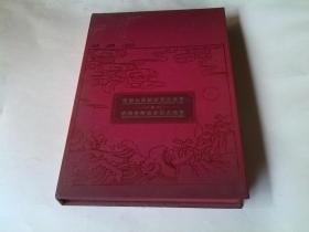 中国云南旅游景点通票;中国贵州旅游景点通票