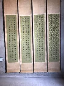 旧藏 珍品费丹旭四条屏字画,字体精细,流畅,保存完整,书房客书陈列,全品尺寸190*34.5厘米