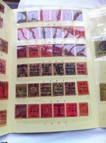 邮票收藏集 大清邮票 121张四开邮票折 珍邮收集 旧邮珍品