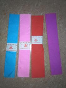 海王牌 彩色皱纹纸(粉色,红色,蓝色,紫色)4种各一卷