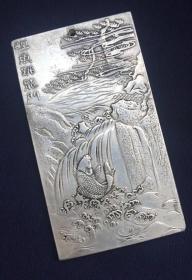 古玩 腰牌 铜腰牌 鲤鱼跳龙门 背十二生肖纯白铜浮雕工艺挂饰挂件