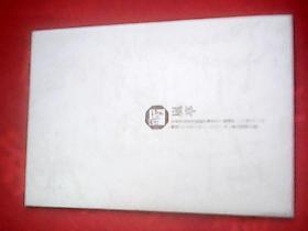 明信片:岚亭(一套4枚)图片唯美,请看图