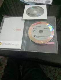 WindoWs  Server 2008R2  中文版 入门指南+DVD+中文版OEM预安装工具包