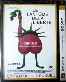 自由的幻想(电影大师路易斯·布努艾尔经典杰作,简装DVD一张,品相十品全新)