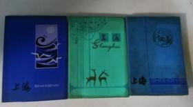 上海 笔记本/日记本(4本合售)