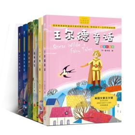 儿童必读童话故事注音彩绘版(套装全6册)新编语文教材推荐读物儿童文学书籍一二三年级小学生课外读物6-