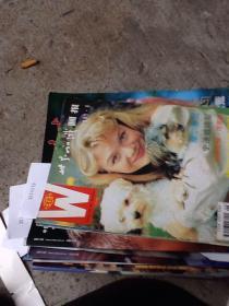 世界知识画报 1995.6/8