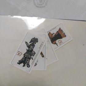 1995-9 中国皮影邮票一套全