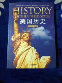 美国历史:SAT考试参考读本,配套纯正美语朗读免费下载
