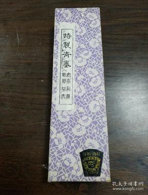 老胡開文特制青墨(123克)