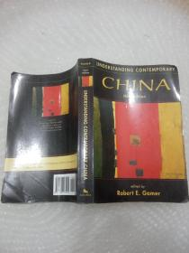 UNDERSTANDING CONTEMPORARY CHINA (THIRD EDITION)