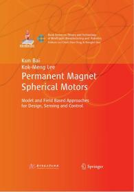 Permant Magnet Spherical Motors