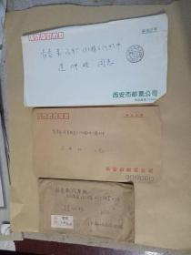 邮电公事 信封