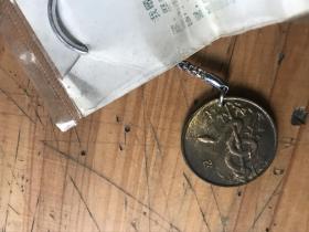 中国造币公司上海造币厂蛇年大发钥匙扣