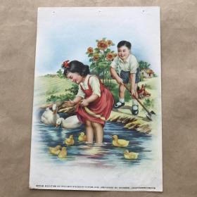 年画:学习生产,16开,成旦公绘,上海画片出版社1955年新1版3印