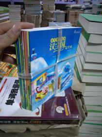 语文世界里的汉字国-美绘注音版(全10册)