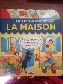 Les petits secrets de  LAMAISON(看图)