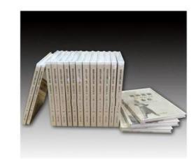 晋祠文化遗产全书  16开全37卷   1D22c