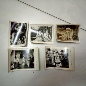 【包老】红楼梦 老照片5张    见图