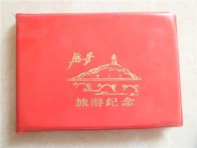 一代伟人亦凡人---毛泽东生活照片集36张---文革史话---文革照片集36张--共2本合售