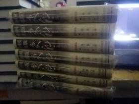 中国出版史料(现代部分)第一卷,上下,第三卷上下,补卷上中下,少第二卷,共七册。