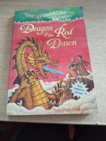 Dragon of the Red Dawn: Merlin Mission (Magic Tree House #37) 神奇树屋37 034