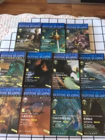 床头灯英语学习读本十一册合售(纯英文版)