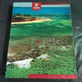 7.EIMar y Veracruz