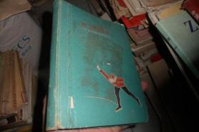 1965年日记本
