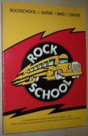 英文原版书 Rockschool A Comprehensive Guide to the Secrets of Rock N Roll 平装 Paperback  1986