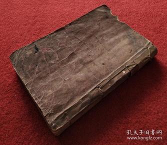 泉州洪堂清朝印风水命里书《尅择讲义》函授教材第一到第五期合订。。