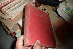 五十年代日记本