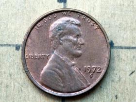 015 外国硬币:1972年【美国硬币】1美分 世界外国硬币古玩收藏保真品包老
