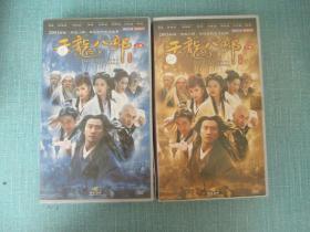 VCD    四十集名著武侠电视剧天龙八部 上下部40碟
