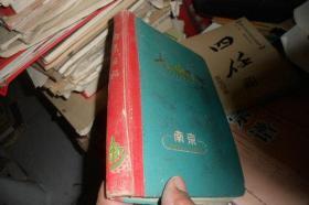 1965年日记本;